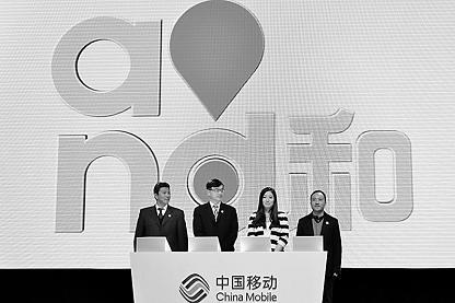 据中国移动透露,其首批4glte手机销售状况非常火爆.