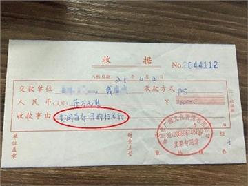 """泰州东润首府买房""""被团购"""" 一万团购费为何不退?"""