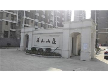 600业主齐诉苦:南京广佳置业拖延2年不交付