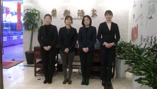 http://www.weixinrensheng.com/meishi/1537724.html