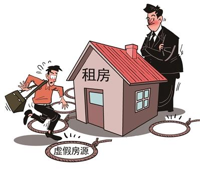 南京出新规 租房合同也要网签备案!